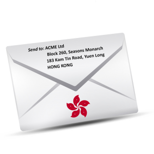 Mail Drop Asia - Email Letter Icon - Business
